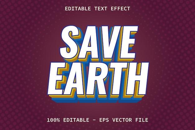 モダンなスタイルの編集可能なテキスト効果で地球を救う