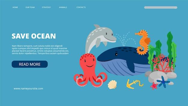 海のランディングページを保存します。漫画の海の野生生物。自然のウェブバナーを保存するベクトル
