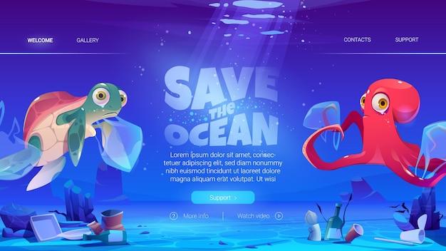 Salva il sito web dell'oceano con tartaruga e polpo in sacchetti di plastica e immondizia sul mare