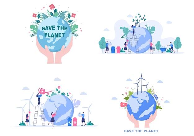 Спасите нашу планету земля иллюстрация
