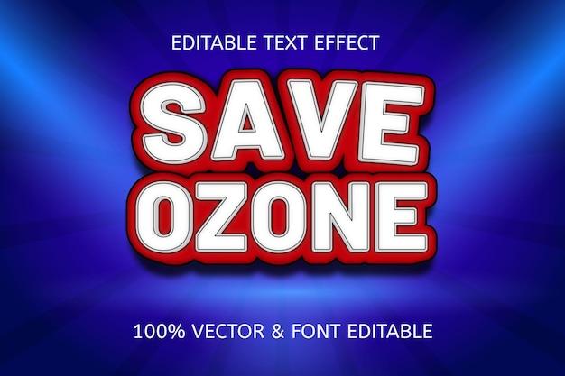 オゾンカラーグリーンの編集可能なテキスト効果を保存します