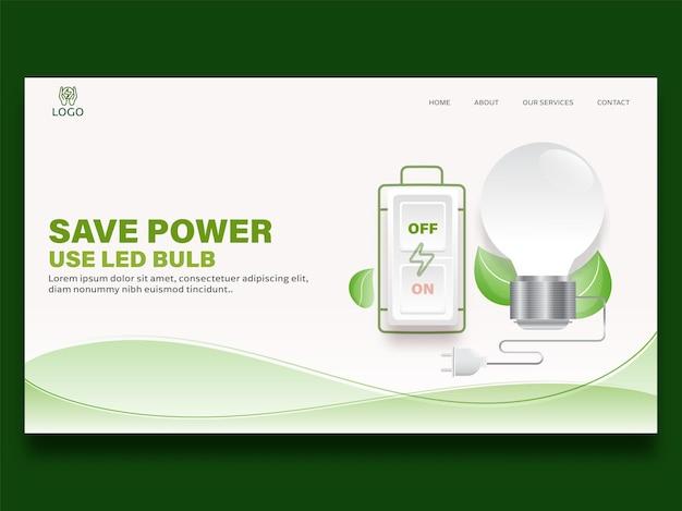 Save power use led bulb landing page