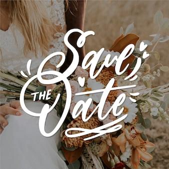 Сохрани дату надписи с невестой