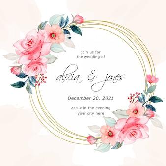 日付を保存。花の水彩画の結婚式の招待カード