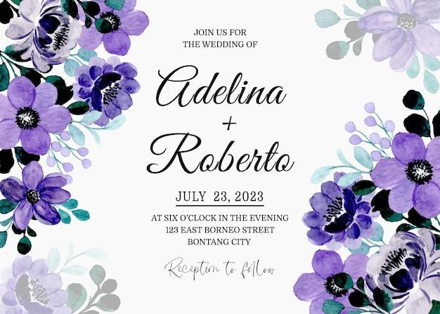 日付を保存。紫色の花の水彩画と結婚式の招待カード
