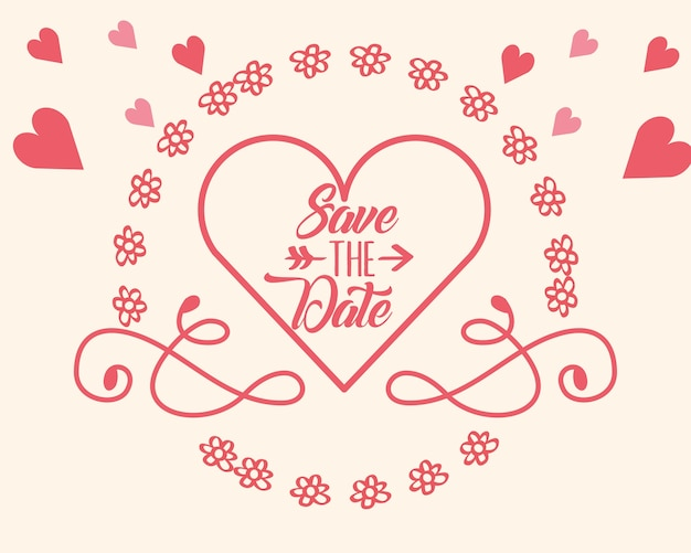 Сохранить дату свадьбы
