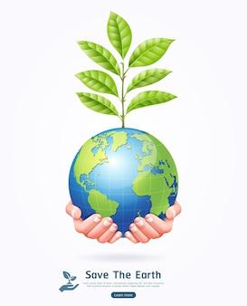 Сохранить землю концептуально