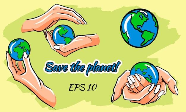지구를 구하고, 우리의 지구를 보호하고, 생태 생태학, 기후 변화, 지구의 날 4 월, 행성 일러스트레이션