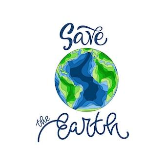 Сохраните земную цитату с дизайном цитаты с надписью `` рука планеты '' для сумок и футболок