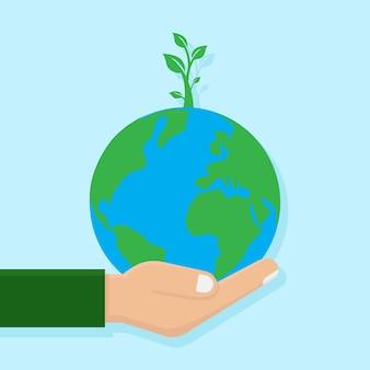 지구를 구하십시오