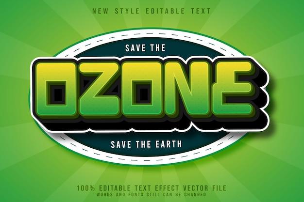 オゾン編集可能なテキスト効果エンボス3次元漫画スタイルを保存します