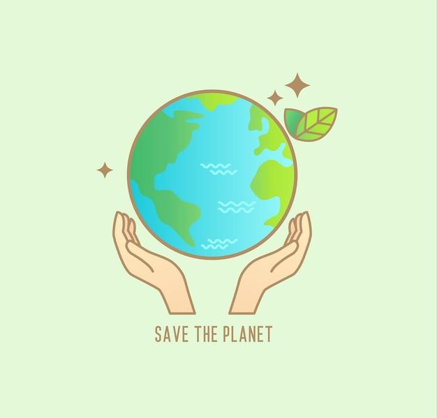 環境の安全のために惑星のバナーを保存します。カード、ポスター、広告のための地球を救う概念としての緑の惑星の下の人間の手。環境にやさしい世界。エコロジーの概念。ベクトルイラスト。