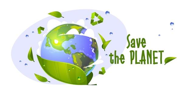 Сохраните мультфильм планеты с земным шаром, зелеными листьями, каплями воды и символом переработки.