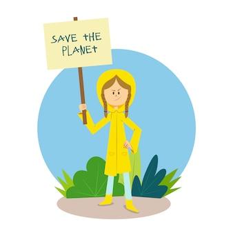 記号で地球の概念の女の子を保存します。
