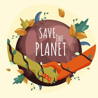Иллюстрация save the planet concept
