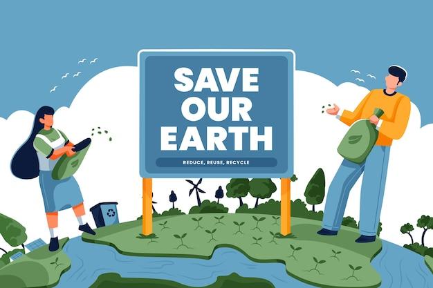 재활용하는 사람들과 함께 행성 개념을 저장하십시오