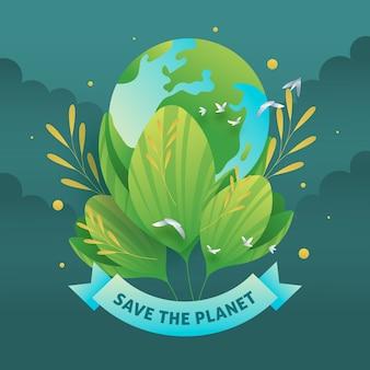Сохранить концепцию планеты