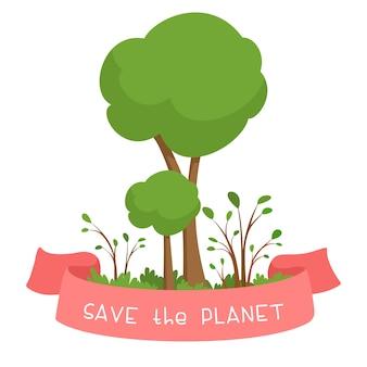 지구를 구하다. 푸른 나무와 텍스트와 핑크 리본입니다. 환경 보호 개념. 나무 심기. 흰색 배경에 만화 그림입니다.