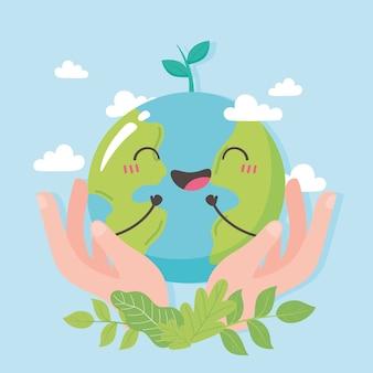 행성, 귀여운 지구지도와 손을 저장하고 만화 벡터 일러스트 레이 션 나뭇잎