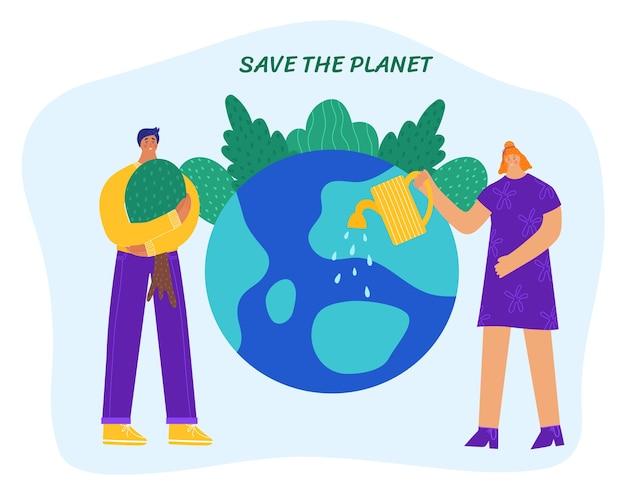 Спасти планету. молодые люди заботятся о иллюстрации планеты.