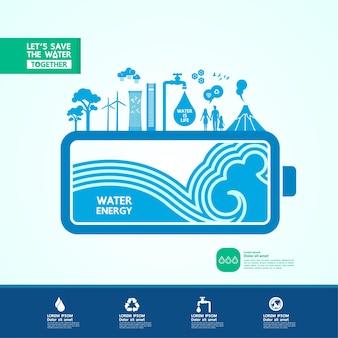 녹색 생태 세계 벡터 일러스트 레이 션을 위해 물을 저장