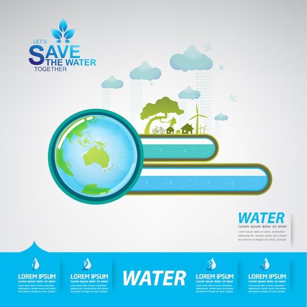 Сохранить вектор воды