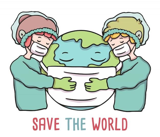 マスクを身に着けている地球を抱いて世界を救うcovid-19発生イラスト