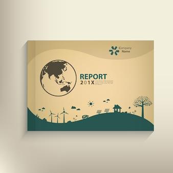 세계 보고서 저장