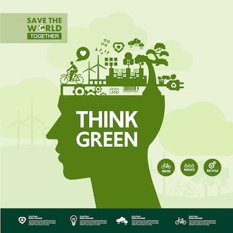 緑のエコロジーを一緒に世界を救います。