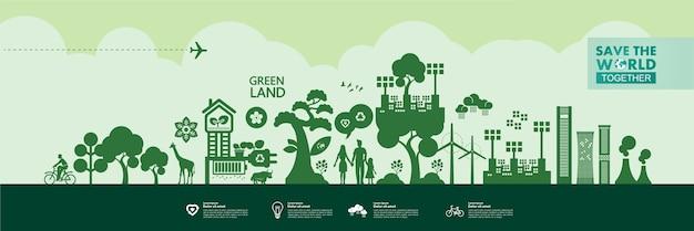 Спасем мир вместе зеленая экология