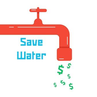 빨간 수도꼭지로 물을 절약하세요. 검소한 생활 방식, 공급, 환경 보호, 낮은 물 소비, 요금의 개념. 흰색 배경에 고립. 플랫 스타일 트렌드 현대적인 디자인 벡터 일러스트 레이 션