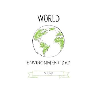 世界環境デーを救う