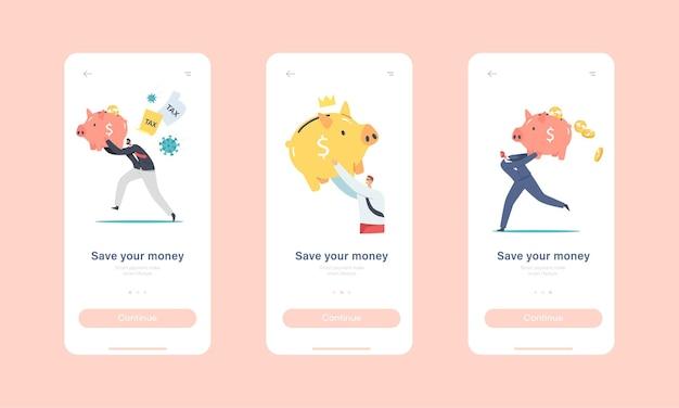 돈을 절약할 수 있는 모바일 앱 페이지 온보드 화면 템플릿. 거대한 돼지 저금통과 작은 캐릭터. 사람들은 절약 상자, 은행 예금 개념에서 돈을 절약하고 수집합니다. 만화 사람들 벡터 일러스트 레이 션