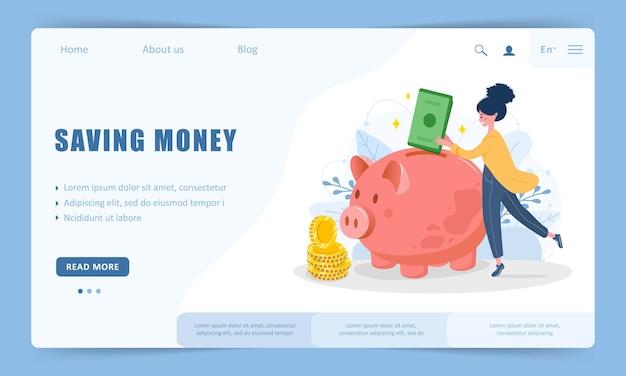 돈 개념을 저장합니다. 방문 페이지 템플릿입니다. 여자는 돼지 저금통에 지폐를 넣습니다.