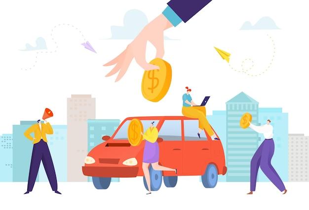 Экономия денег на иллюстрации автомобиля