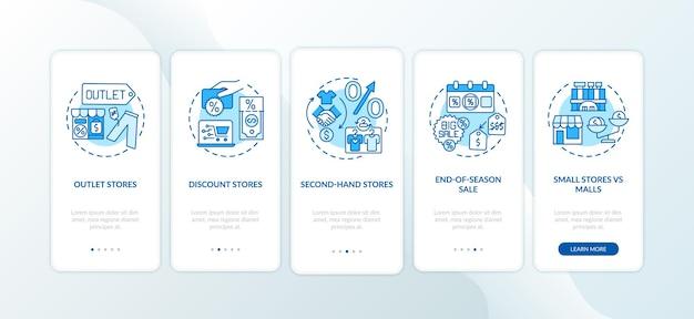 モバイルアプリのページ画面にオンボーディングする衣類の購入にかかる費用