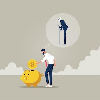 Сбережения на пенсию