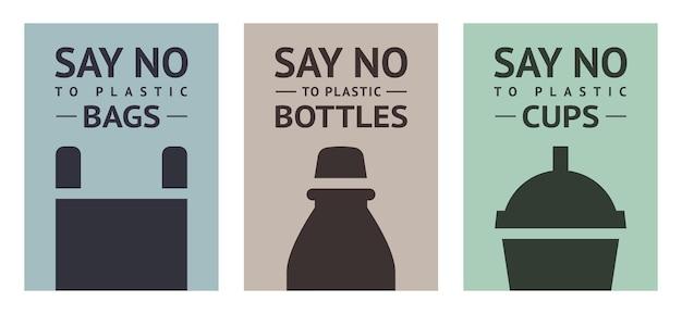 플라스틱에 대한 거부 : 가방, 컵 및 병, 트렌디 한 생태 포스터 세트