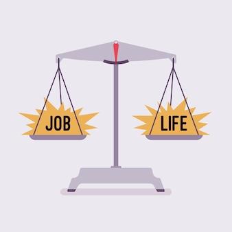 일과 삶의 균형이 잡힌 저울 도구