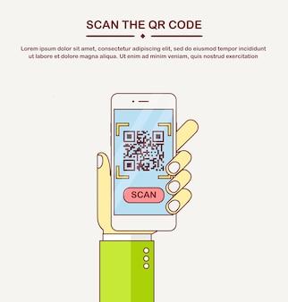 Qr 코드를 전화로 스캔하십시오. 모바일 바코드 리더, 손에 스캐너. 스마트 폰으로 전자 디지털 결제