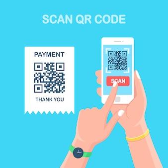 Qr 코드를 전화로 스캔하십시오. 모바일 바코드 리더, 스캐너를 손에 들고 지불 영수증. 스마트 폰으로 전자 디지털 결제. 평면 디자인