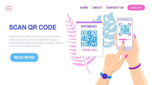 Отсканируйте qr-код на телефон. мобильный считыватель штрих-кода, сканер в руке с квитанцией об оплате. электронная цифровая оплата со смартфона.