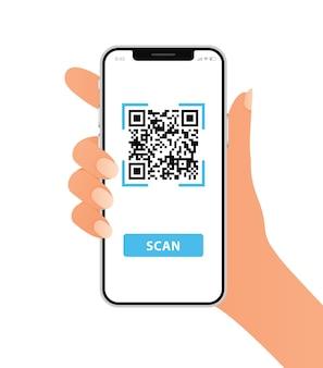 携帯電話でqrコードをスキャンする電子デジタル技術バーコード