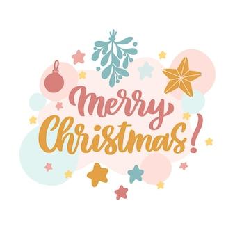 Скандинавская открытка с рождественскими украшениями звезд омелы и надписью merry christmas