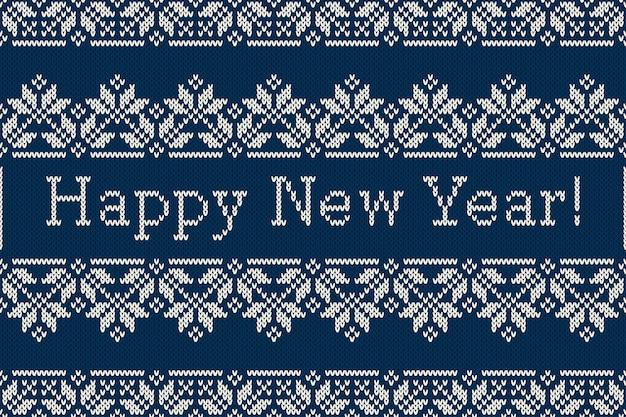 Скандинавская ярмарка-остров вязаный узор со снежинками и поздравительным текстом с новым годом. бесшовный вязаный фон