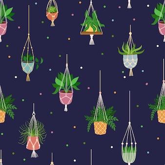 スカンジナビアのマクラメ植物のシームレスなパターン。自由奔放に生きる家のインテリア。暗い背景で隔離。手描きイラスト。