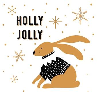 Scandinavian style christmas greeting card.