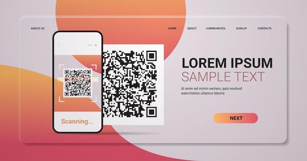 Scanning qr code on smartphone screen electronic digital technology machine readable barcode verification Premium Vector