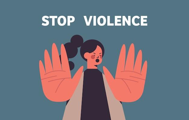 顔に打撲傷を持つ怖い恐怖の女性は暴力と攻撃性の概念の肖像画水平ベクトル図を停止します