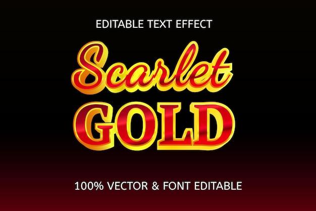 Редактируемый текстовый эффект алого золота